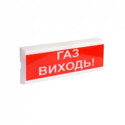 Извещатель ОСЗ-4 ГАЗ не входить!