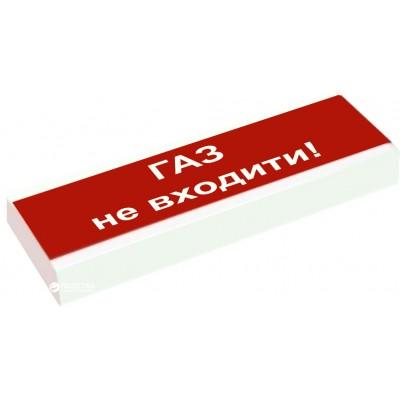 Извещатель ОСЗ-3 ГАЗ не входить!
