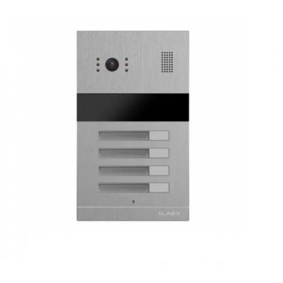 Вызывная панель на 4 абонента Slinex