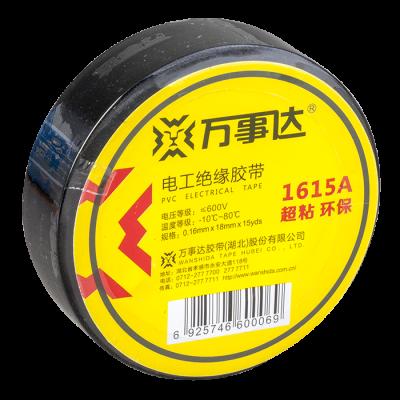 Изолента электротех Normal Shiny чёрная 0.17mm x18mmx13m (1615)