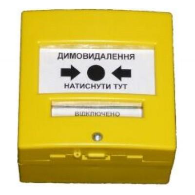 Кнопка пуска КА-01 дымоудаления (желтая) Омега