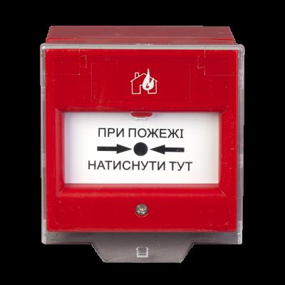 Извещатель пожарный