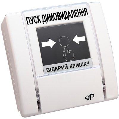 РУПД-05