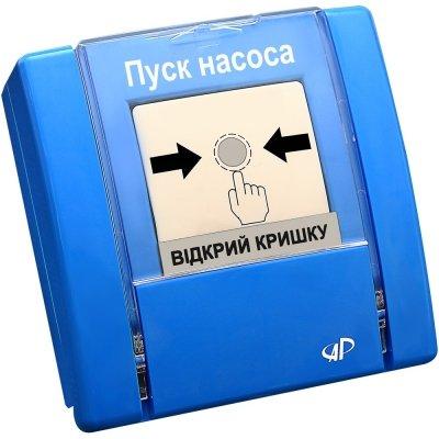 РУПД-06