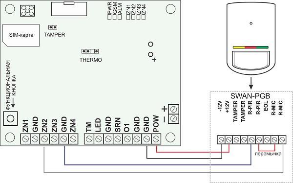 схема подключения датчика движения сигнализации - фото